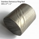 "OD1.17"" x 1"" L STAINLESS Damascus Steel Mokume Gane Twist Pattern Round Rod for Wedding Ring"